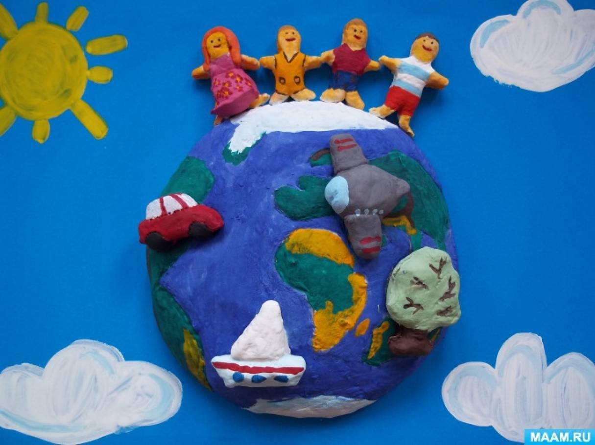 Мастер-класс поделки «Земля— наш дом родной»