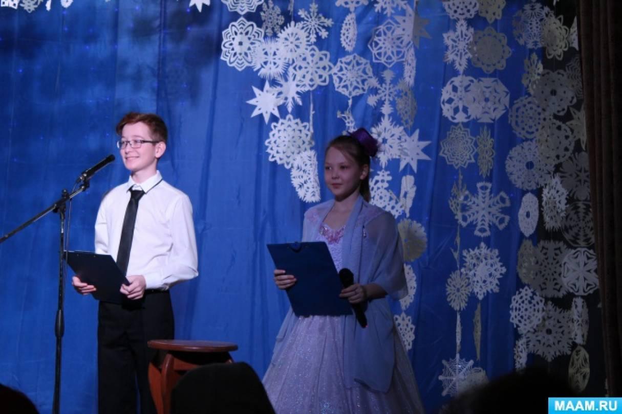 Сценарий театрализованного праздника «Необыкновенный тур в Рождество!»