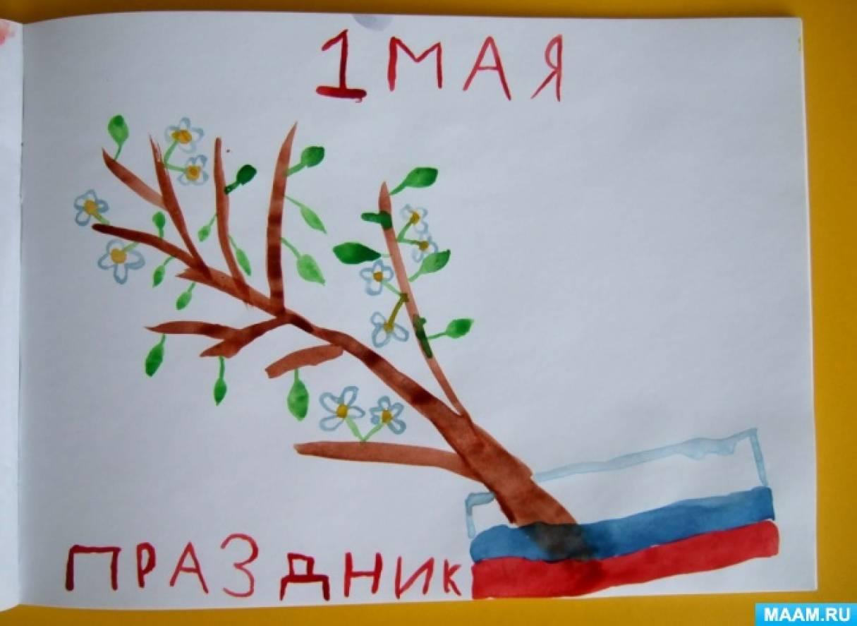 Развивающая образовательная ситуация «Праздник весны и труда»
