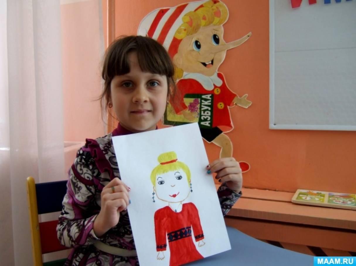 Конспект НОД «Портрет мамочки своей нарисую я теперь»