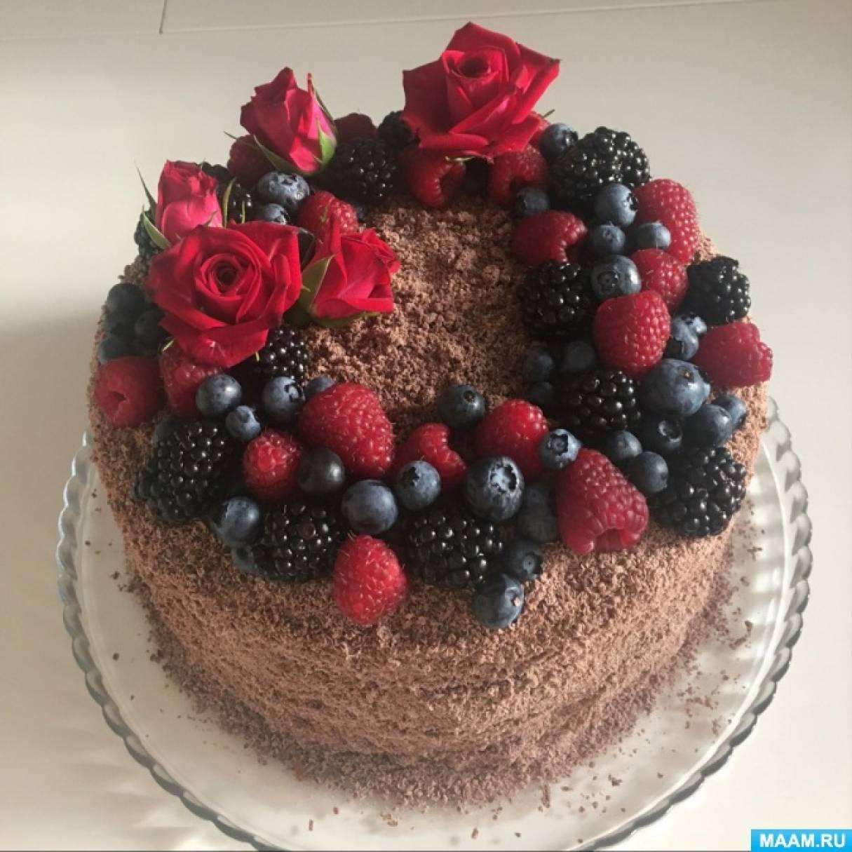 Рецепт «Шоколадный торт»