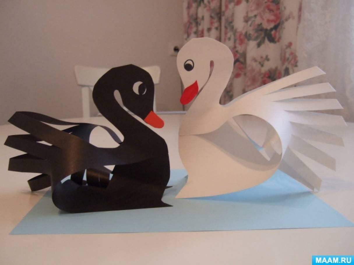 Мастер-класс по изготовлению игрушки из бумаги «Лебеди»