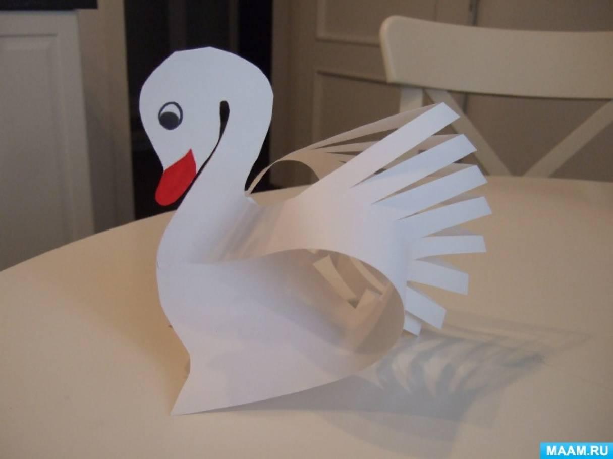 Бумажные поделки лебедь 84