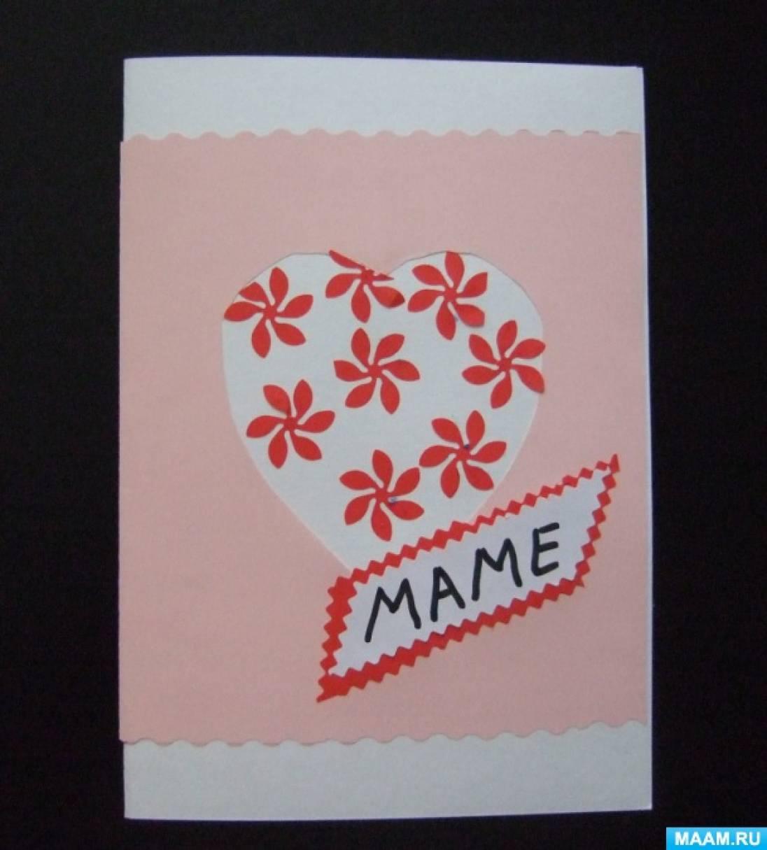 Обычные открытки для мамы