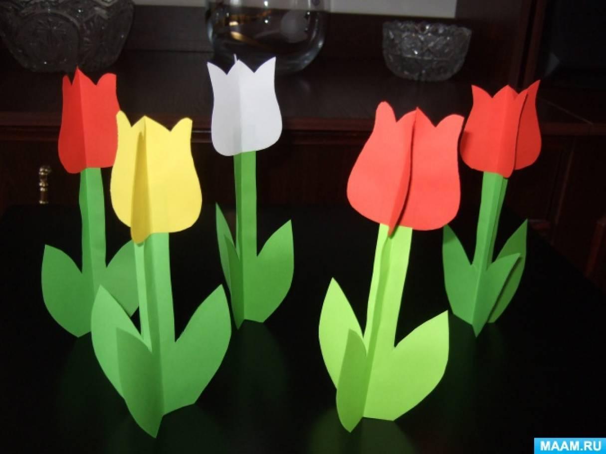 Мастер-класс объемной поделки из цветной бумаги «Тюльпан»
