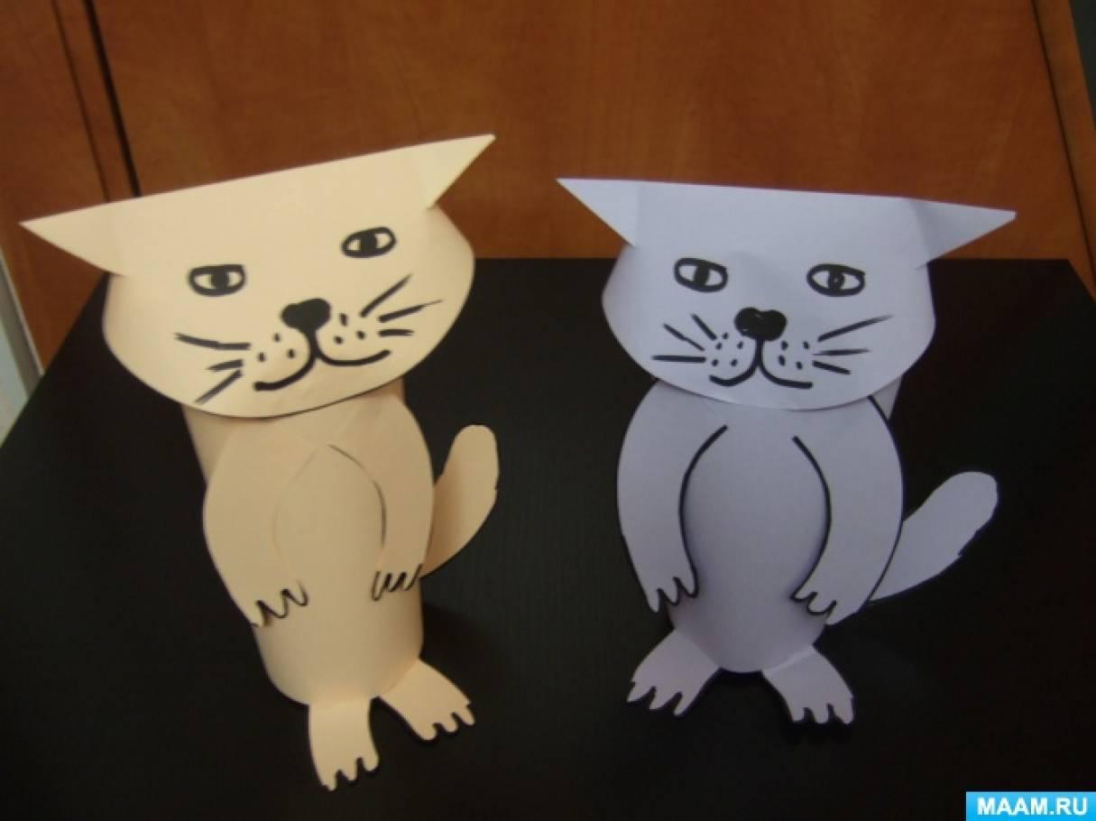 Мастер-класс по изготовлению игрушки из бумаги «Кошка»