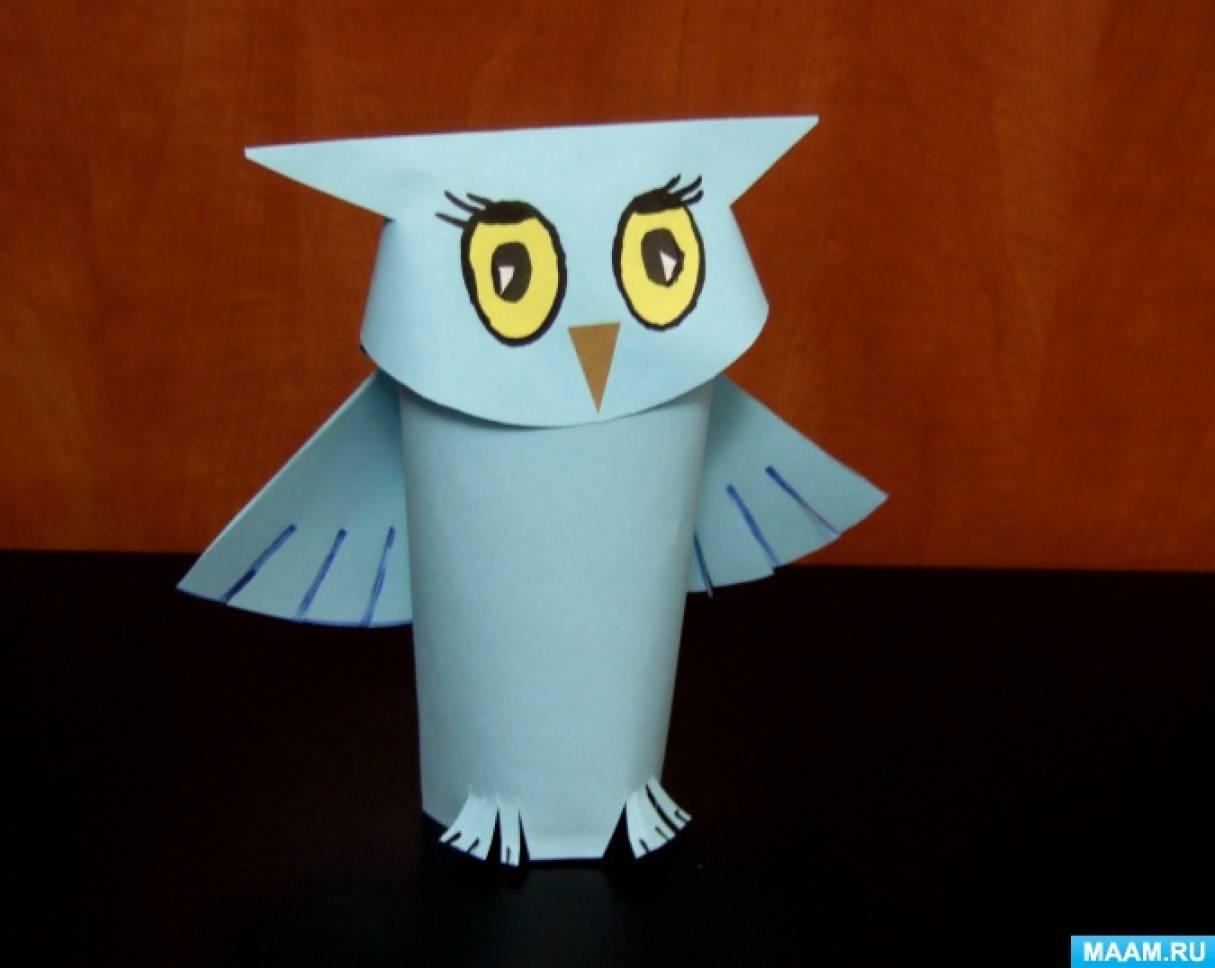 Мастер-класс по изготовлению игрушки из бумаги «Сова»