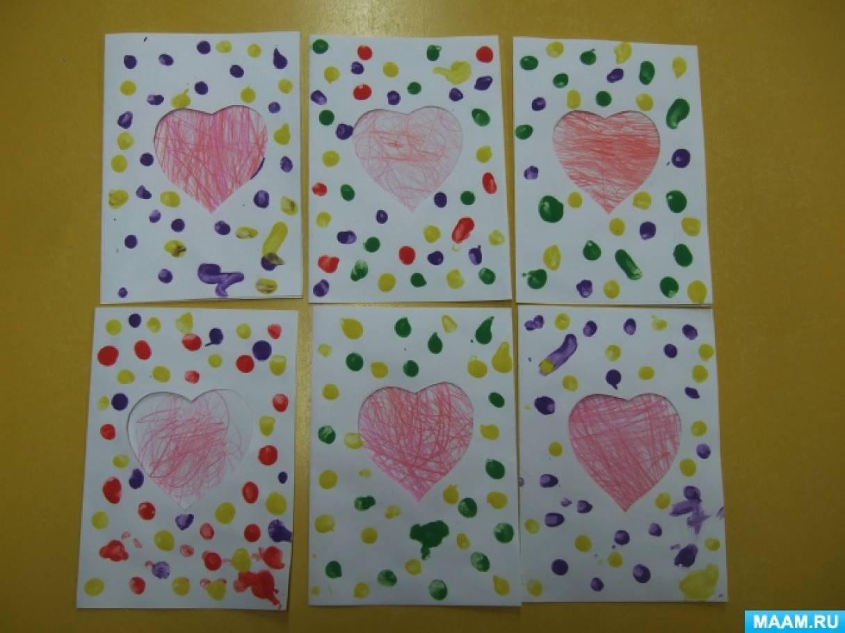 Надписью доча, открытки на праздник мамам детский сад