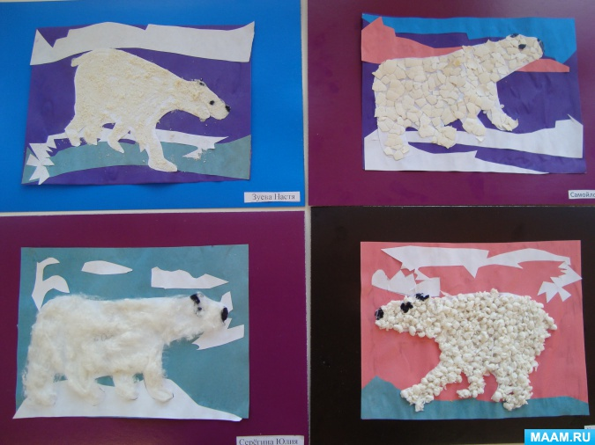 Конспект интегрированного занятияпо рисованию белый медведь в доу