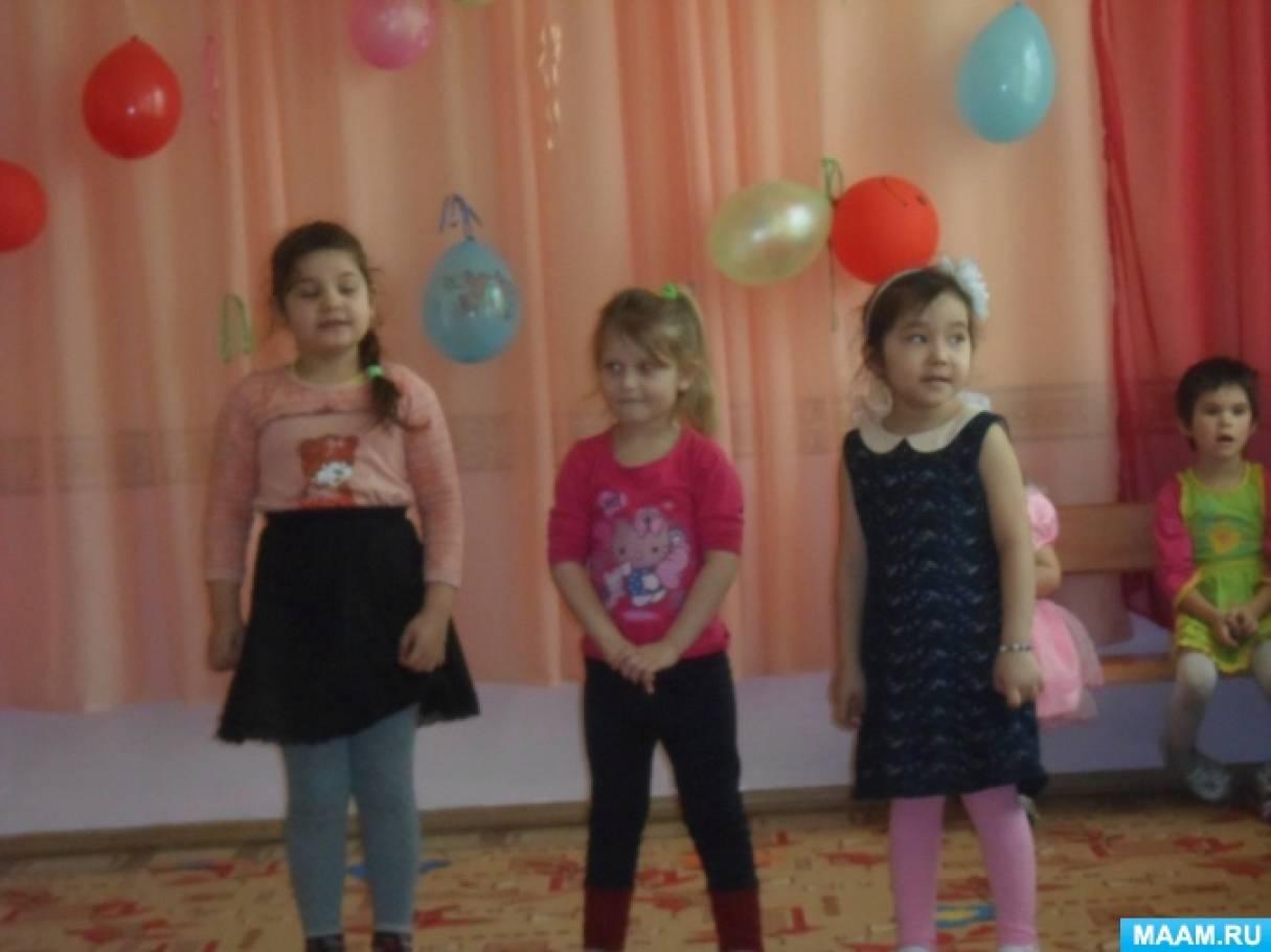 Сценарий праздника в младшей группе «День смеха»