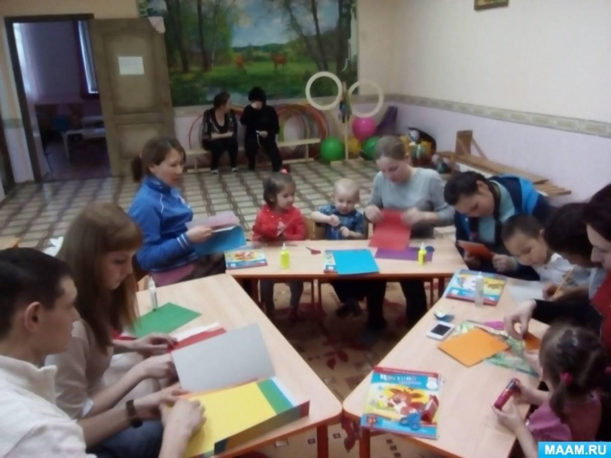Фотоотчет «Круглый стол с родителями и детьми, посвященный Дню святого Валентина» (младшая группа)