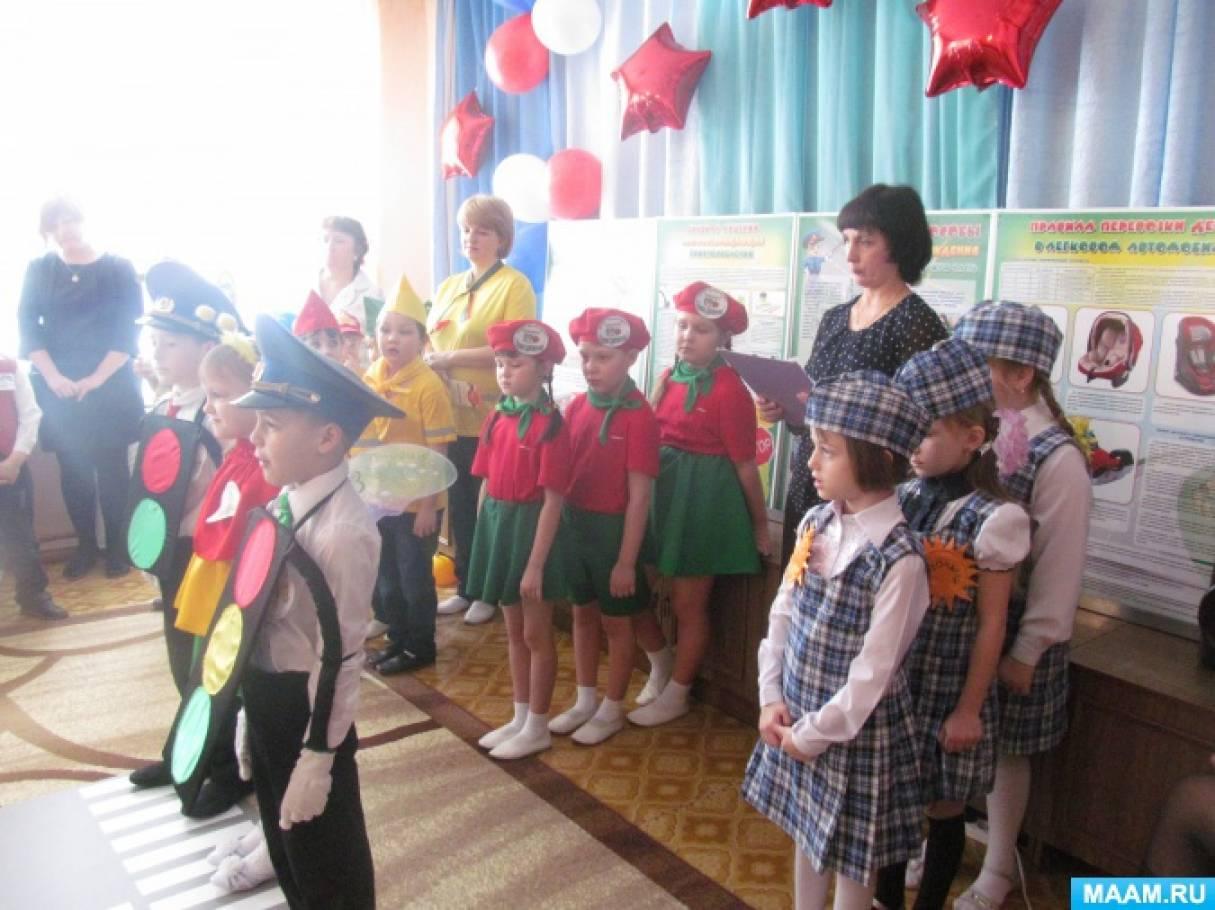 Районный конкурс агитбригад по ПДД среди детских садов района