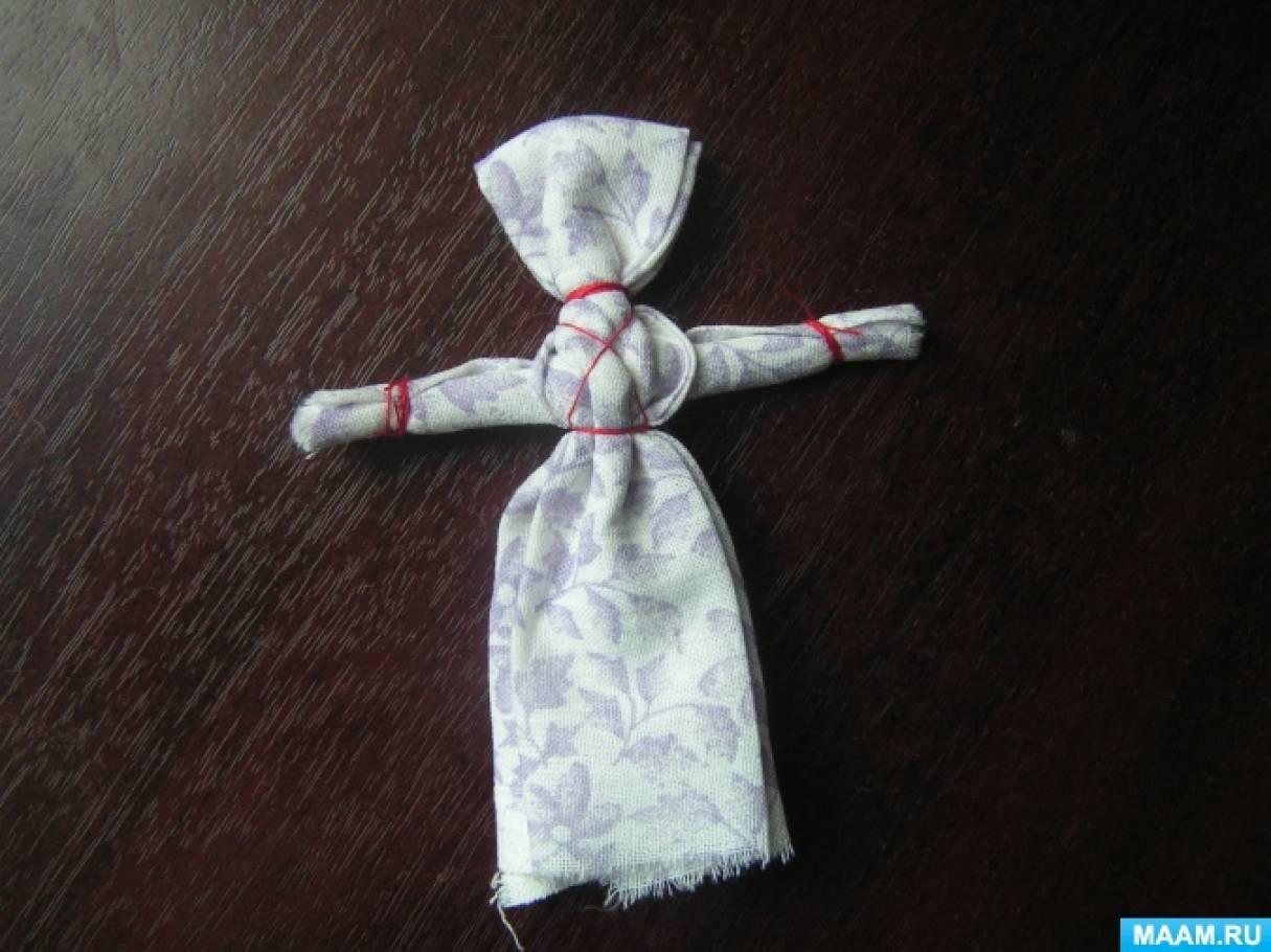 Мастер-класс «Изготовление традиционной обрядовой куклы Кувадки»