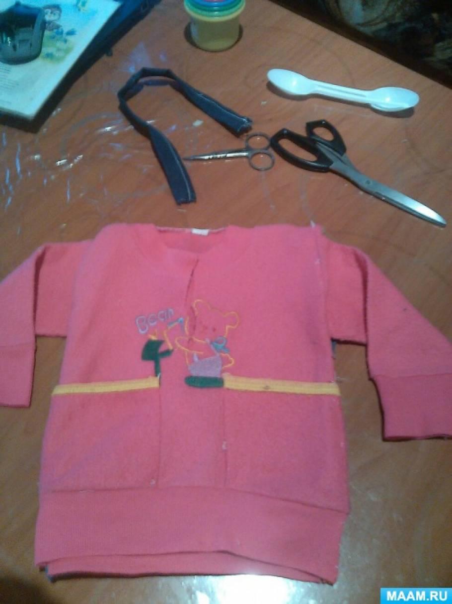 6660f84f95fb Для этого нам понадобится старенькая детская кофточка и задняя часть (где  задний карман) старых джинсов.