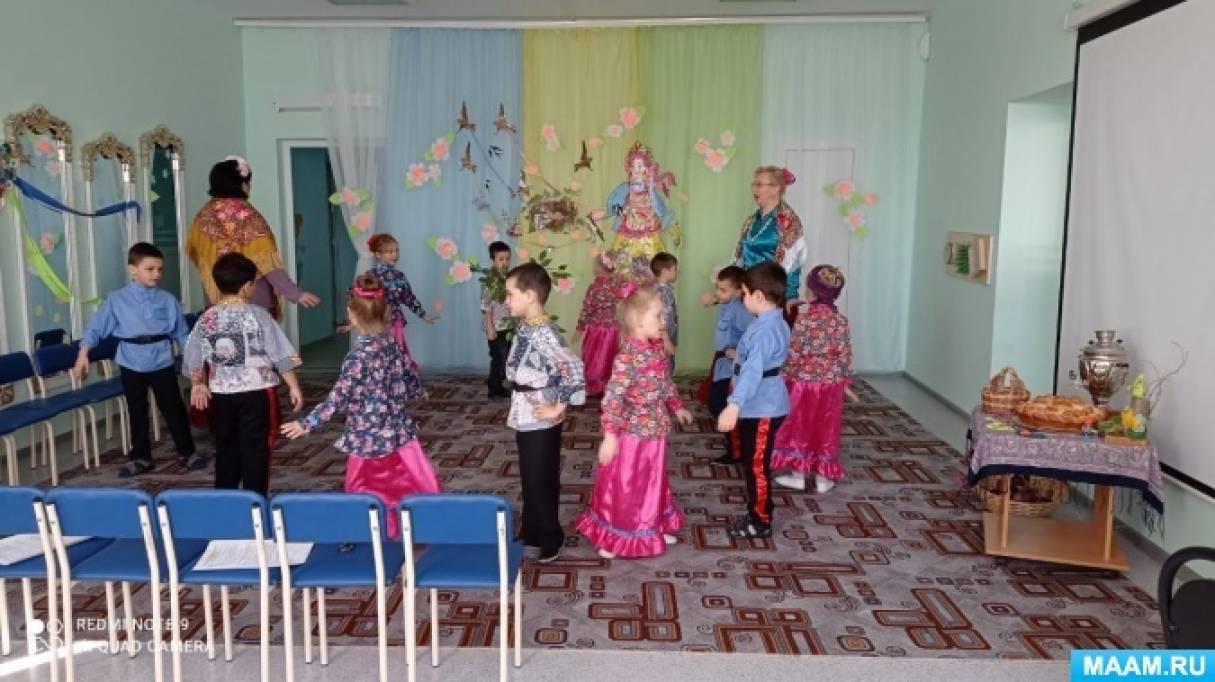 detsad 765344 1616961995 - Народный праздник в детском саду сценарий старшей группе