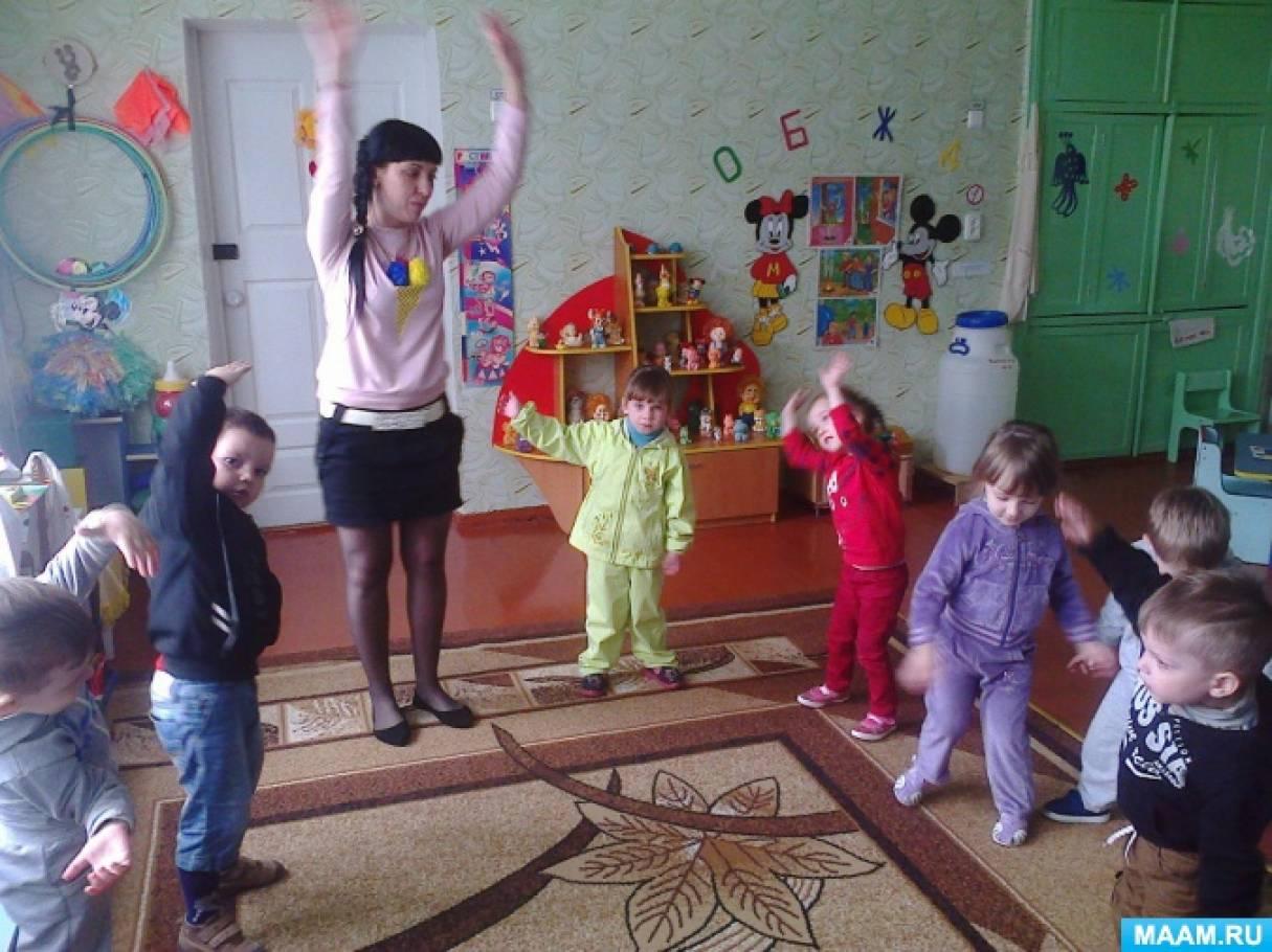 Итоговое занятие по развитию логического мышления детей при помощи логических блоков Дьенеша «Грузовик»