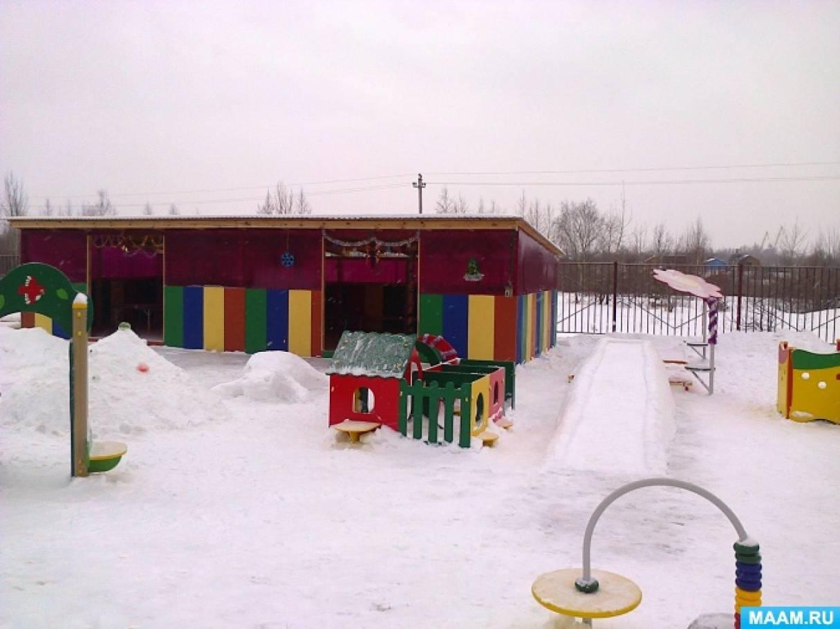 Оформление зимнего участка