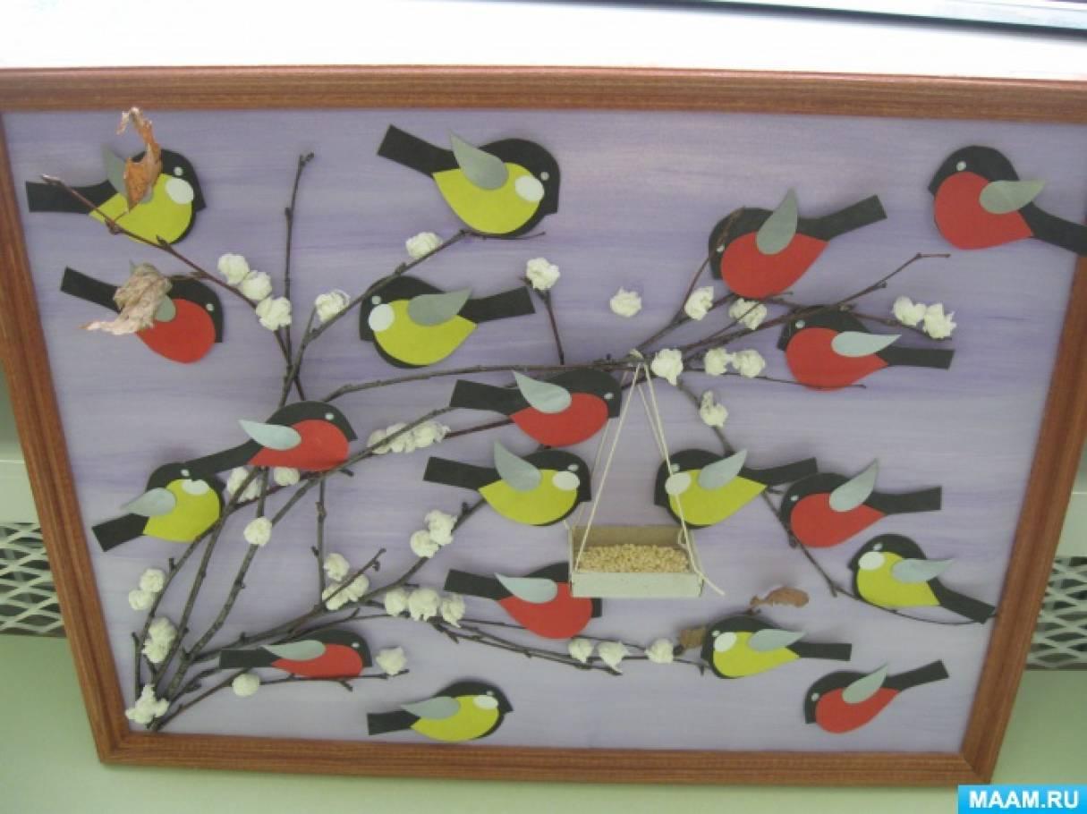 Мастер-класс. Поделка для акции «Покормите птиц зимой!»