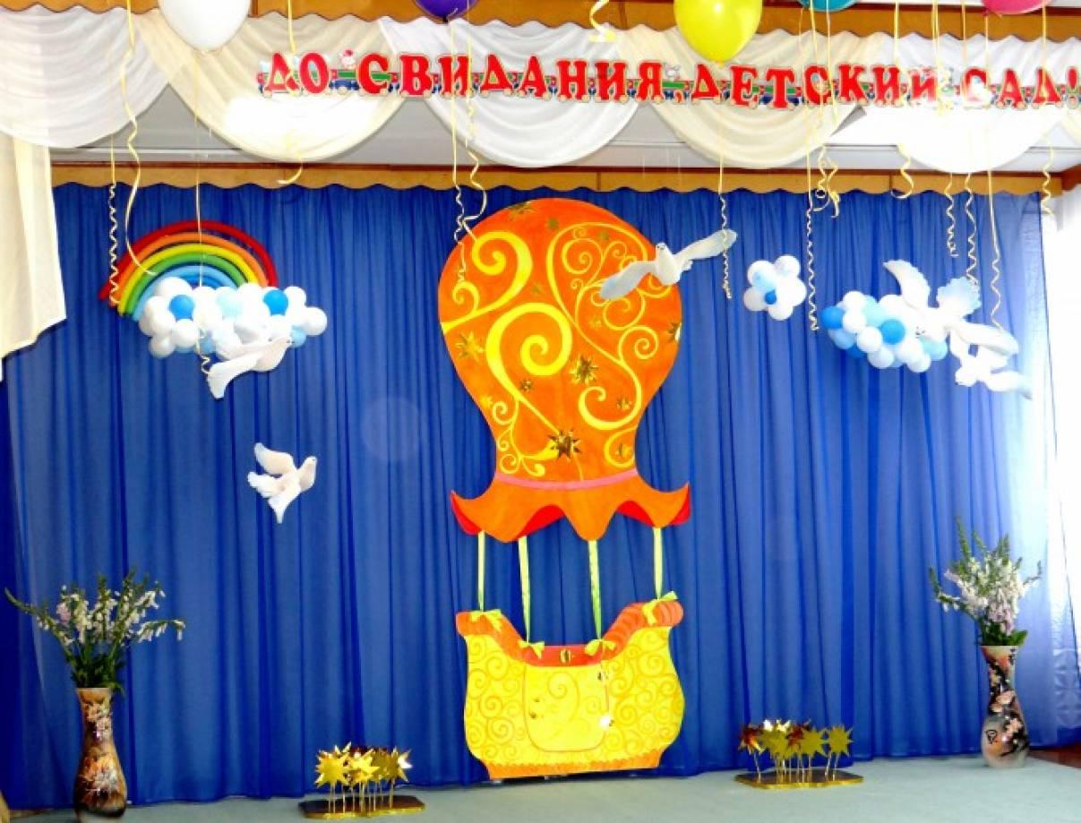 Оформление зала в детском саду своими руками