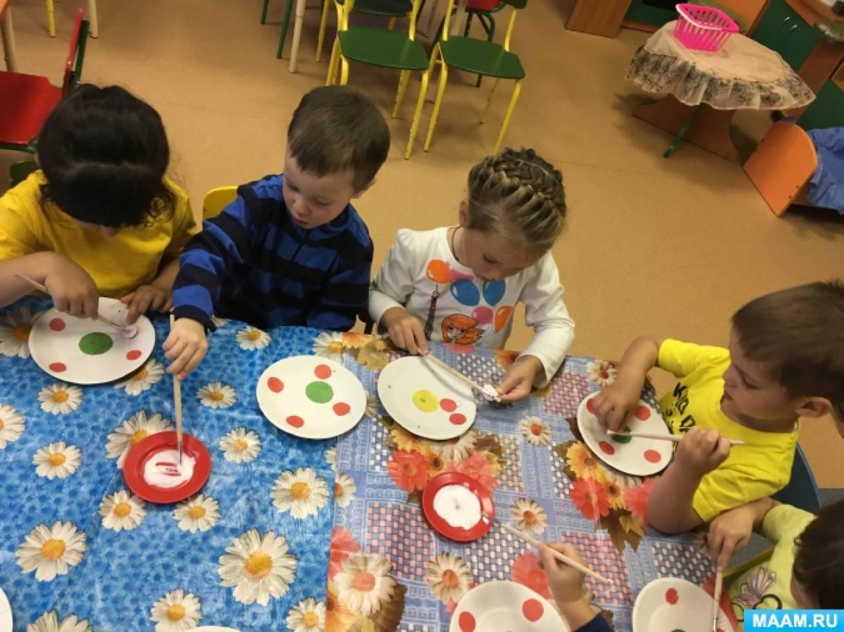 Конспект занятия по аппликации «Красивая тарелочка для полезных продуктов» (вторая младшая группа)