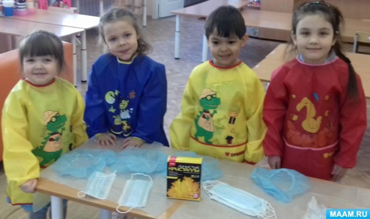 «Кристаллы». Фотоотчет об экспериментальной деятельности в детском саду