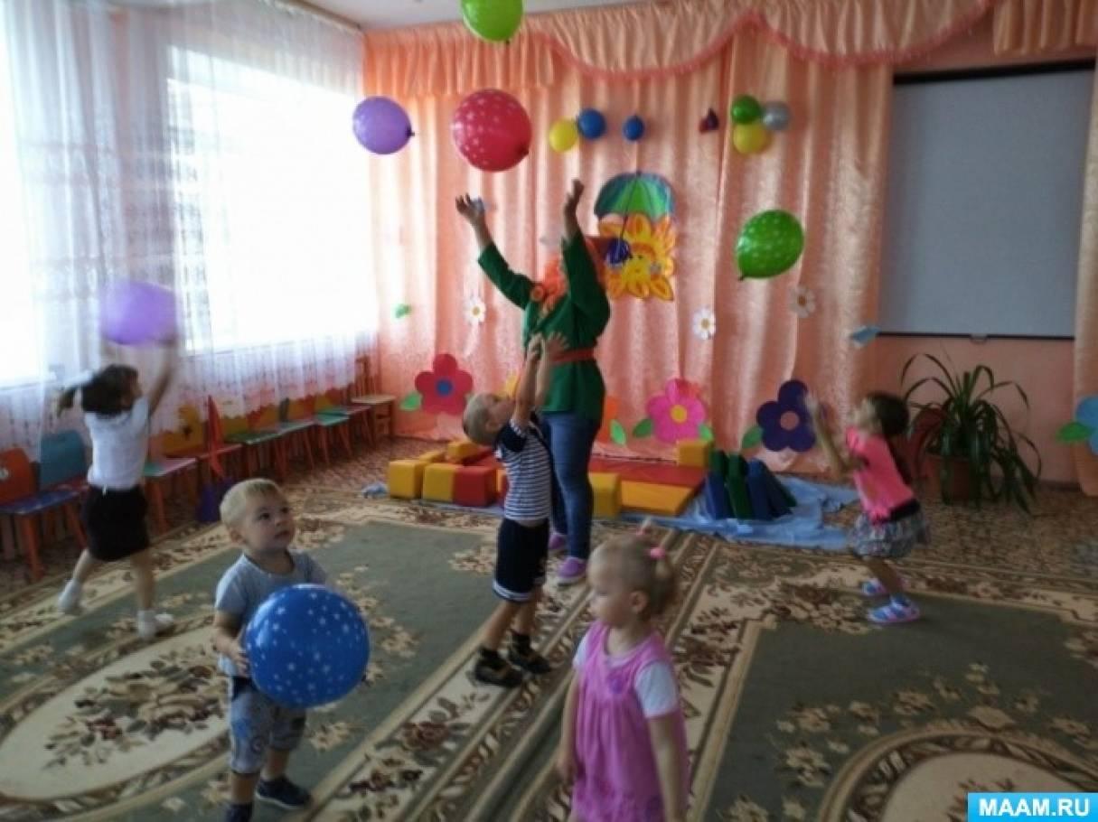 Конспект развлечения ко Дню знаний «Петрушкин рюкзачок» c детьми младшей разновозрастной группы