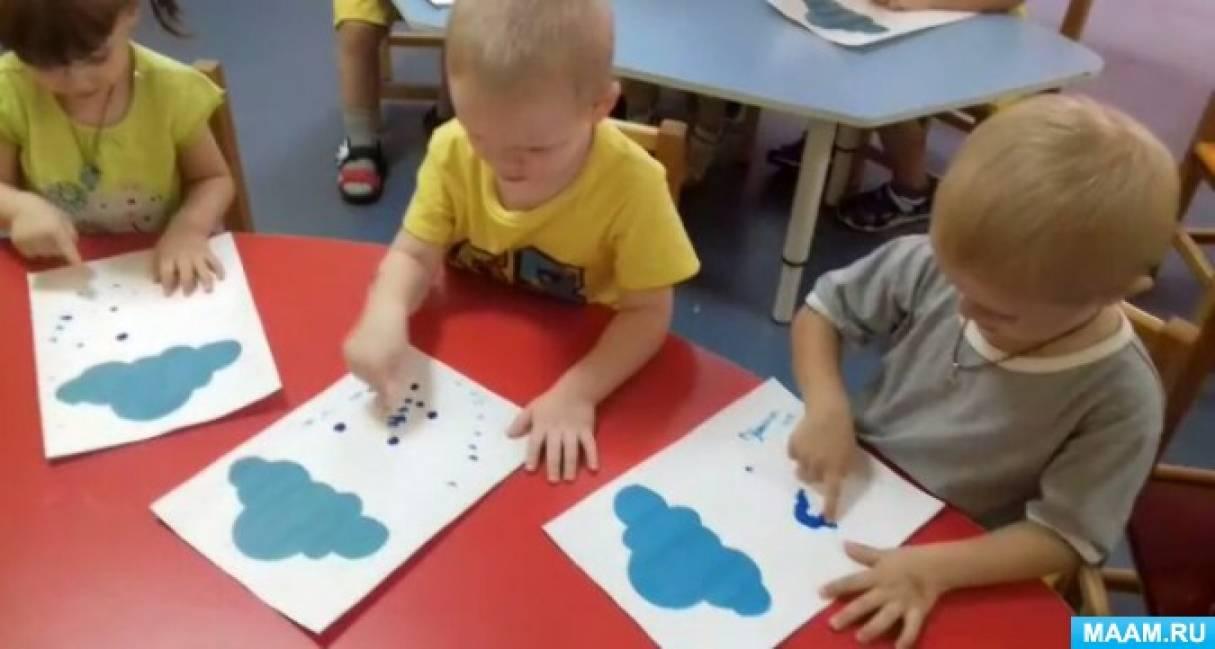 Пальчиковое рисование в ясельной группе: «Дождик кап— кап— кап»