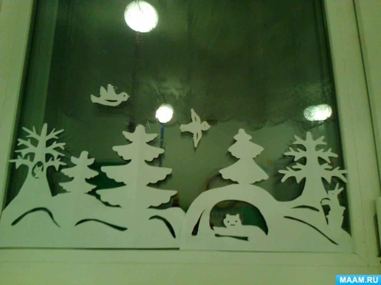 Оформление помещения «Зимняя сказка на окне»