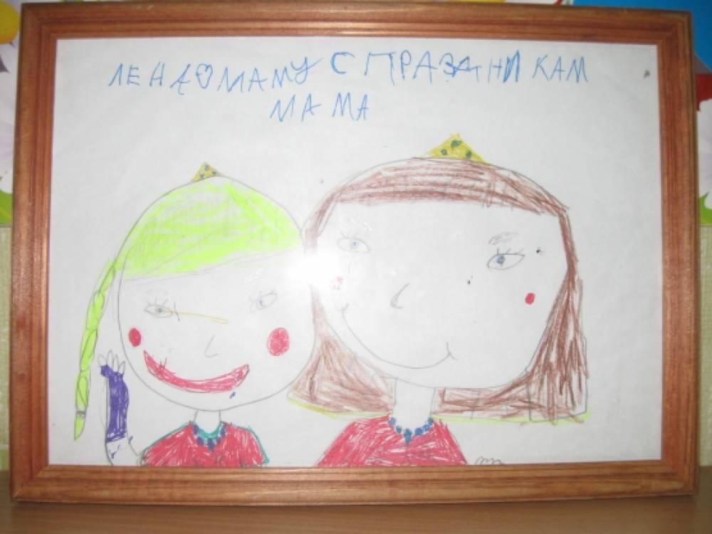 «День матери». Сценарий праздника для детей 3–4 лет и родителей