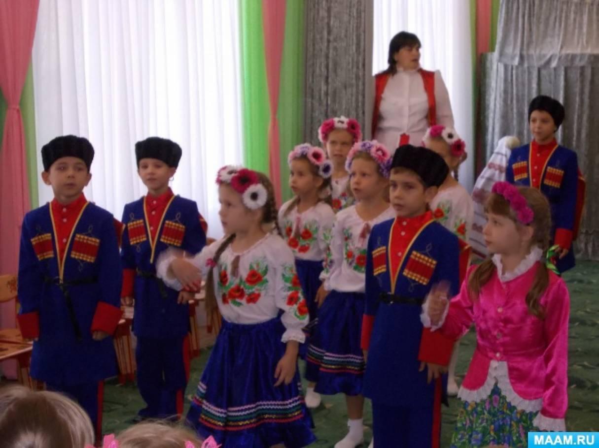 «Краснодарскому краю-80 лет». Отчёт о взаимодействии с детьми и родителями по краеведению