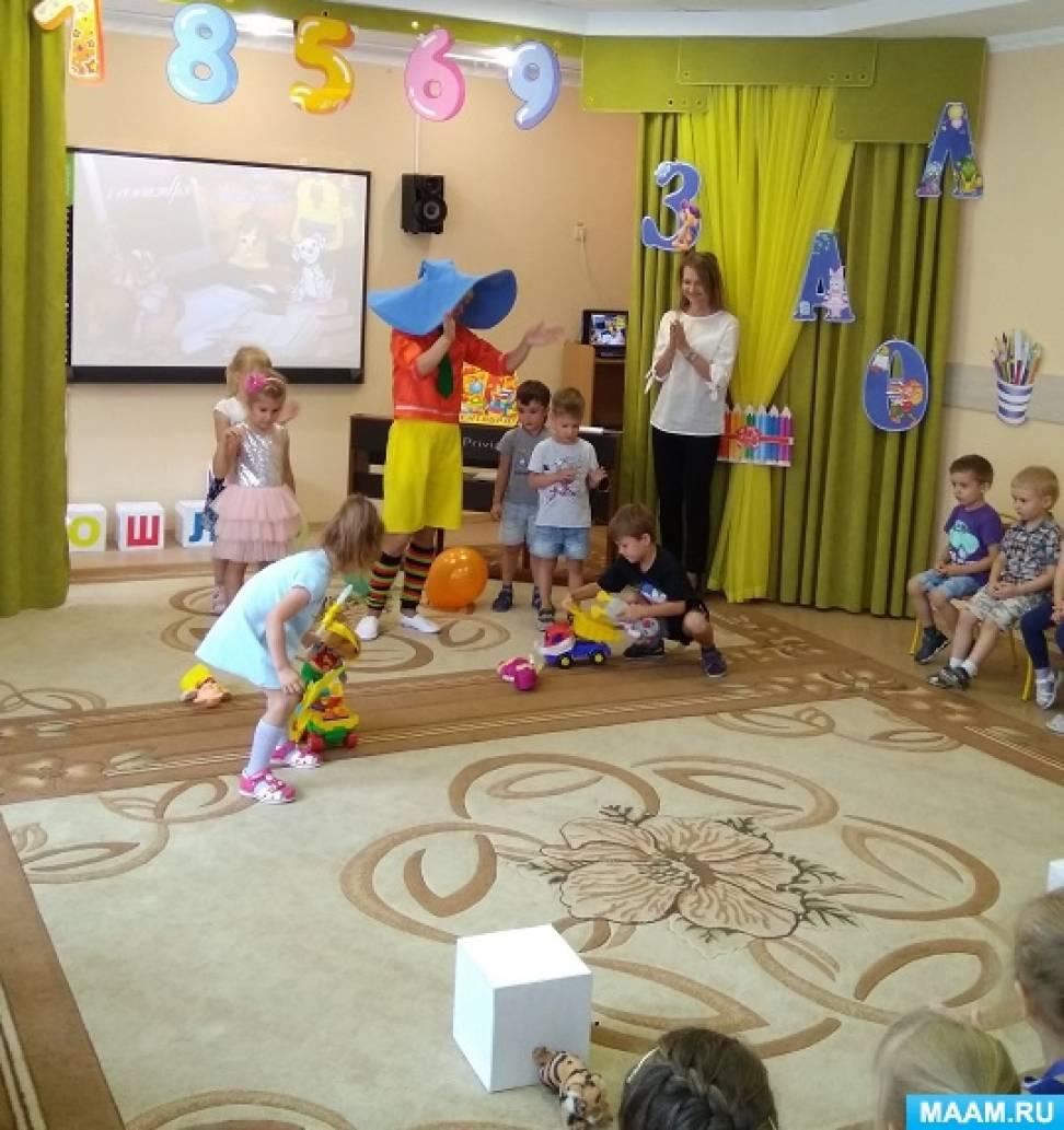 Сценарий развлечения для детей средних, старших и подготовительных групп «Приключения Незнайки в детском саду»