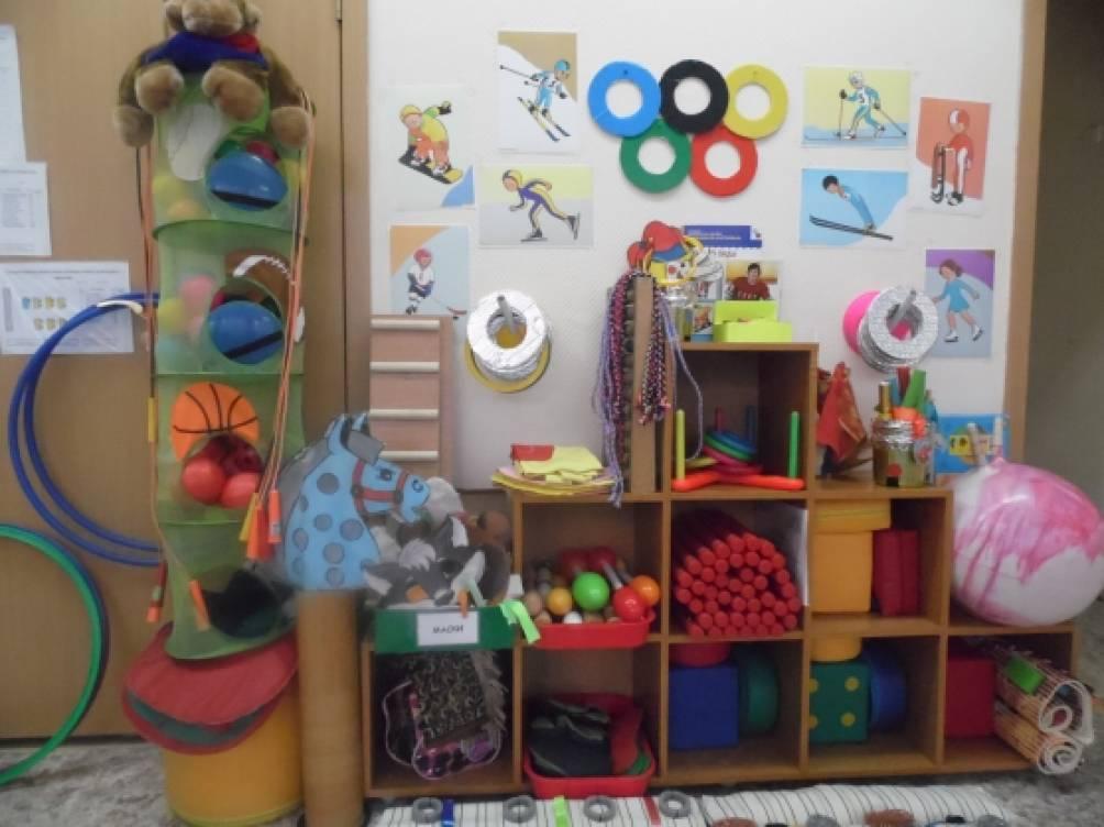 Спортивные уголки в детском саду своими руками 34