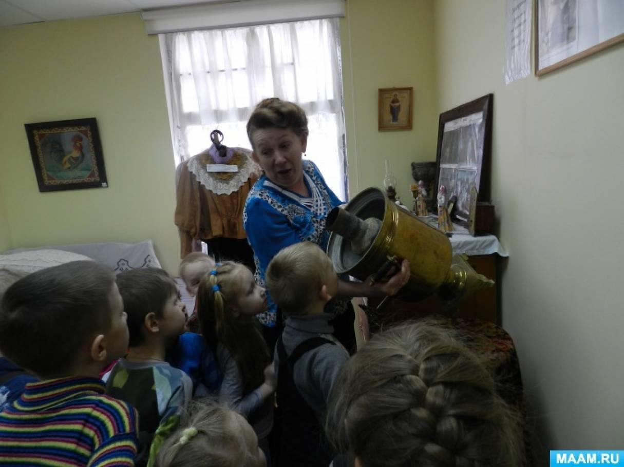 Фотоотчёт «Экскурсия в музей»