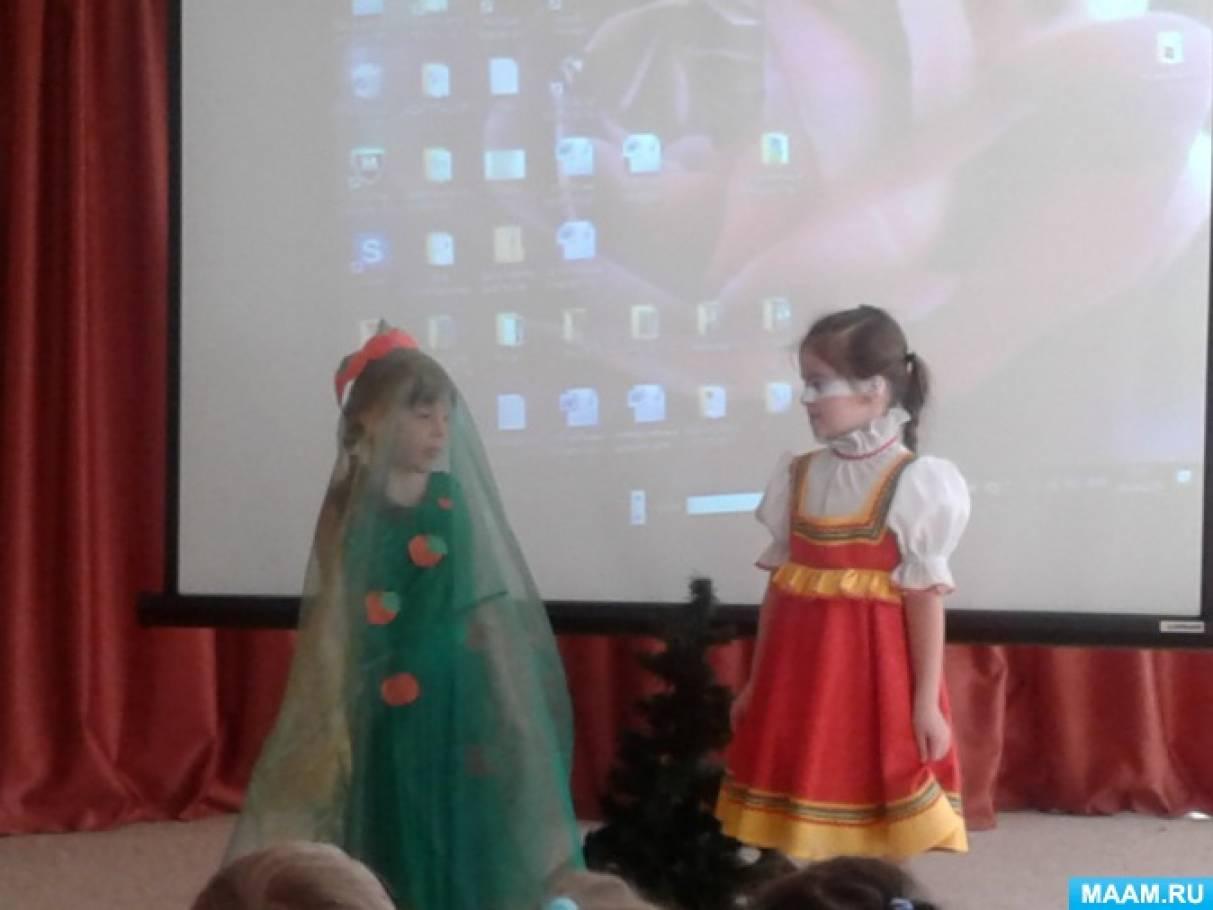 Отчет по проведению открытого мероприятия по сказкотерапии по мотивам русской сказки «Гуси-лебеди»