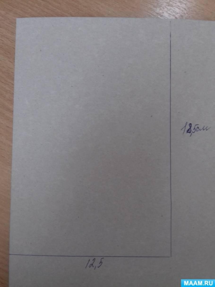 Открытка из альбомного листа, вайбера открытки для