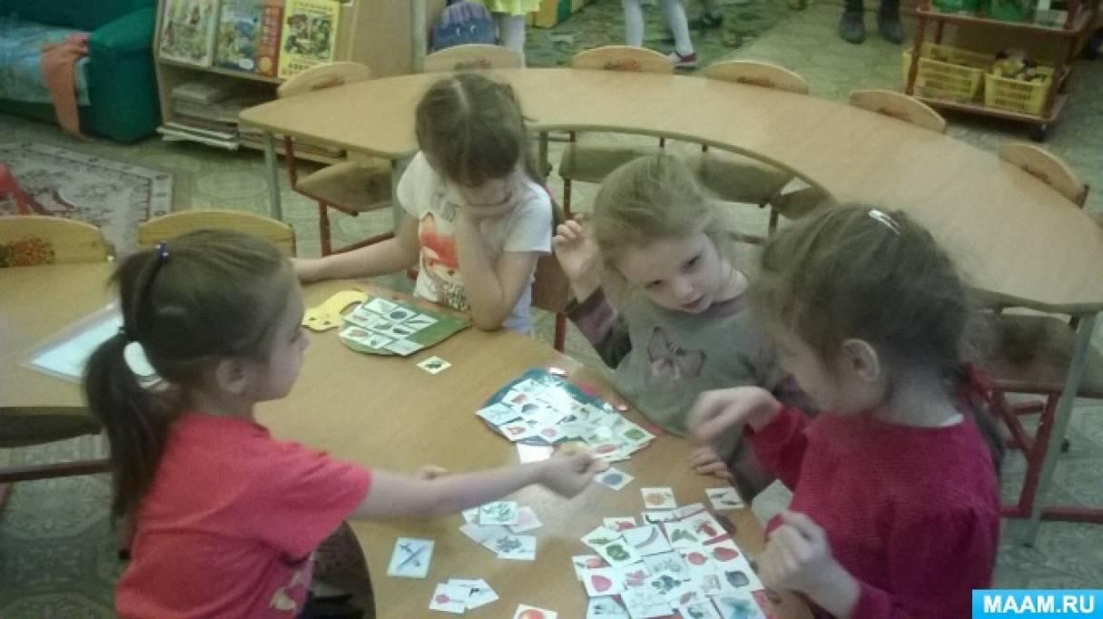 Дидактическая игра «Забавные черепашата» по развитию речи и познавательной активности для среднего и старшего возраста