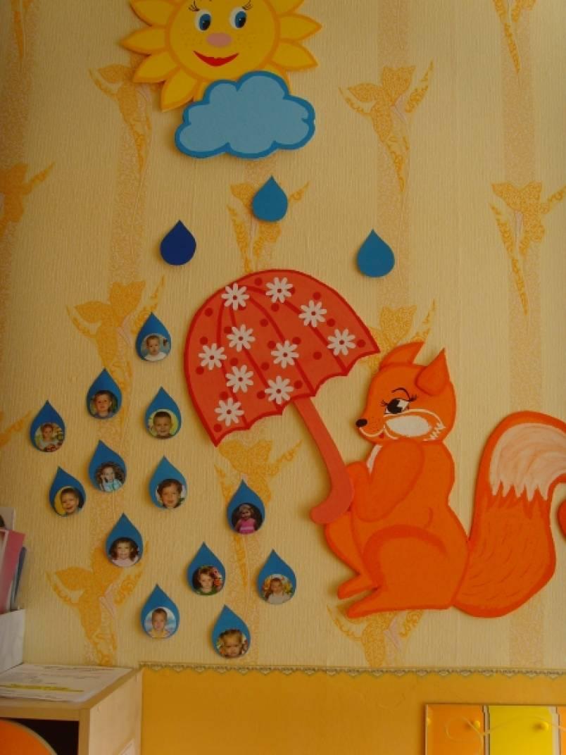 Все своими руками из потолочной плитки в детском саду 72