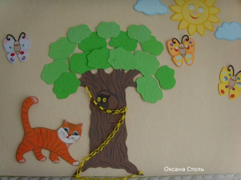 Поделки для детского сада на стене 558