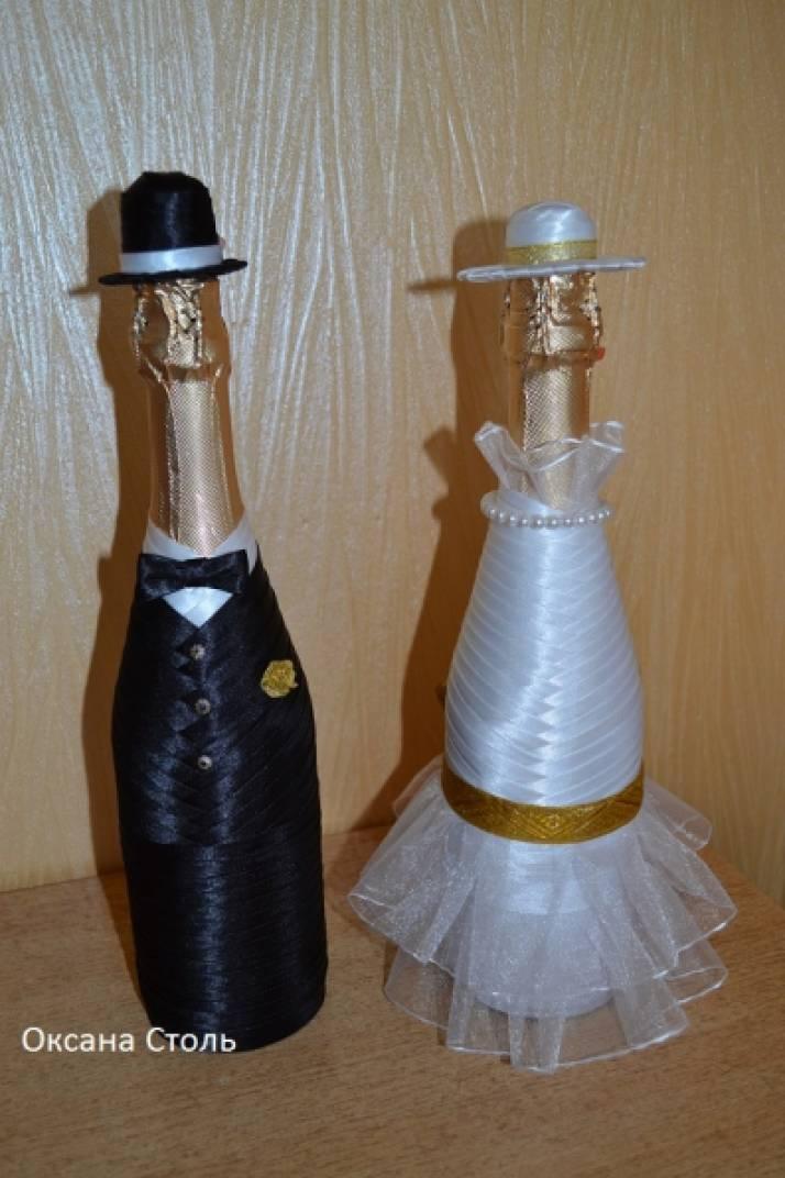Бутылки шампанского жених и невеста фото своими руками фото 490