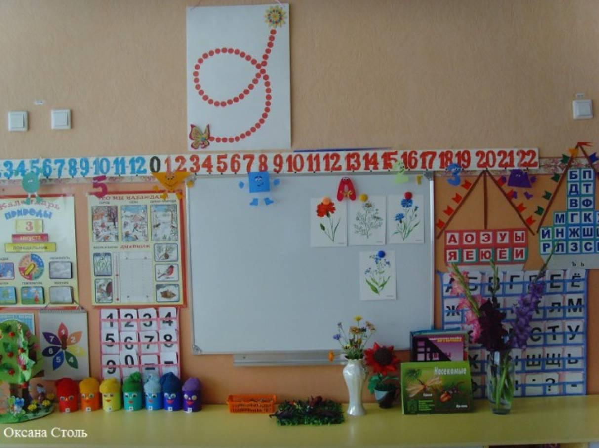 Оформление старшей группы детского сада своими руками фото