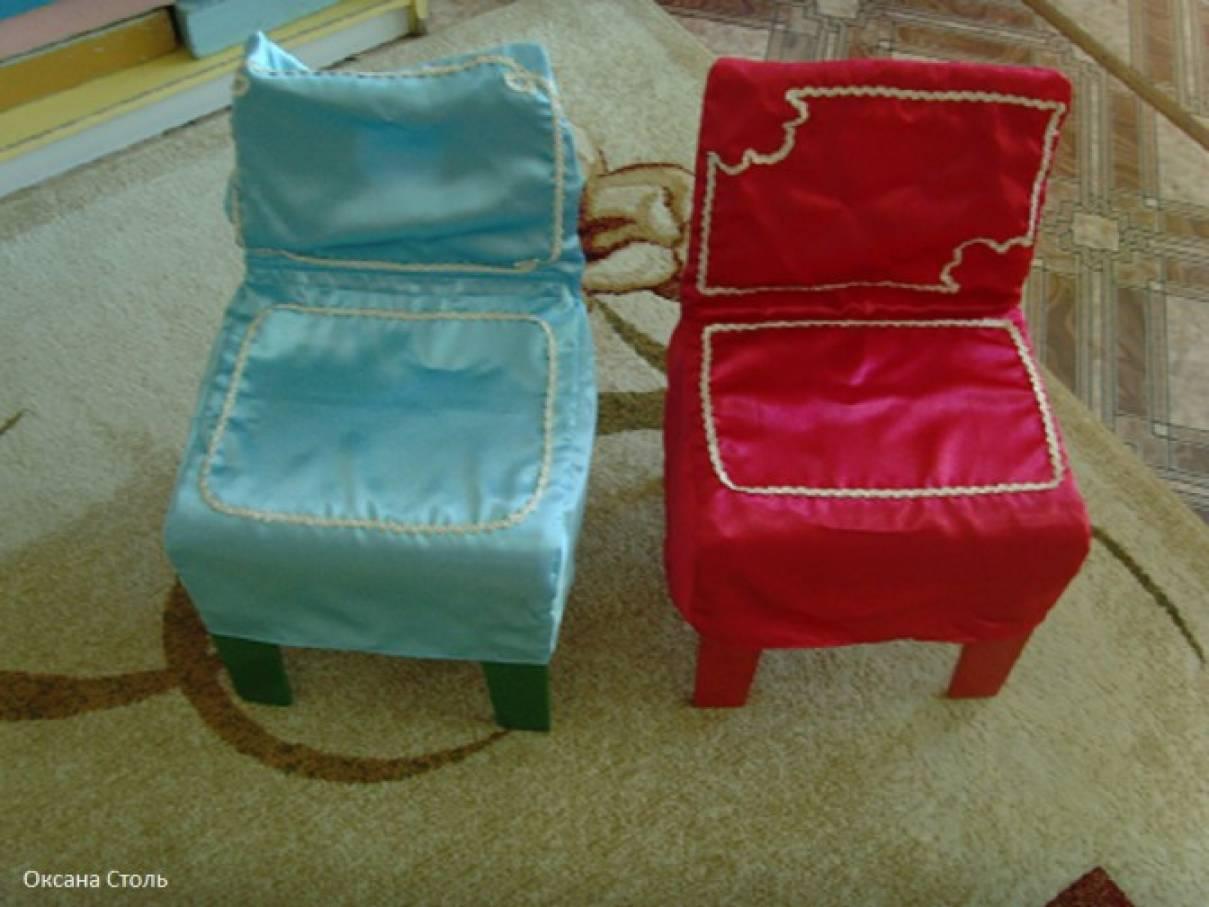Детский чехол для стула сшить 678
