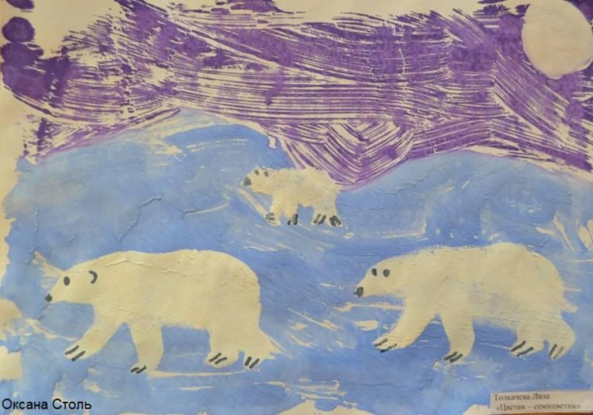Картинки белых лис