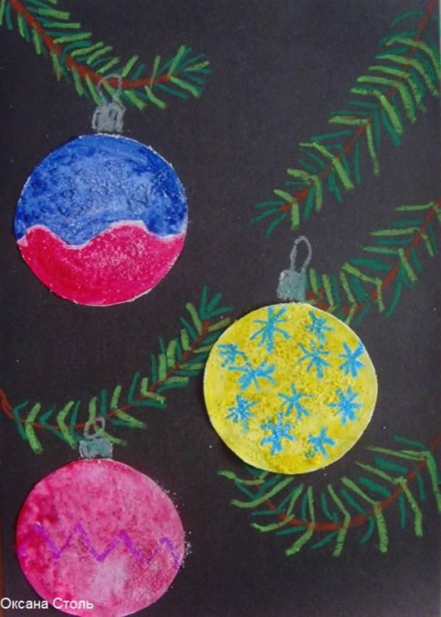 конспект занятия по рисованию новогодние открытки стал светить фонариком