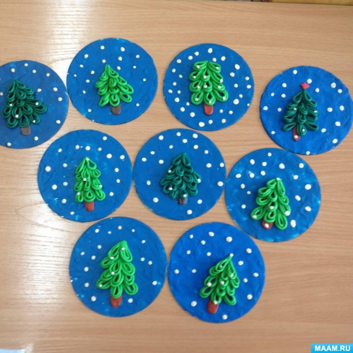 Конспект занятия по пластилинографии на СД дисках «Пушистые елочки»
