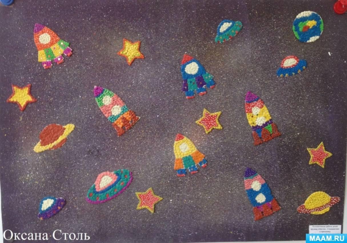Пластилинография на тему «Космос»
