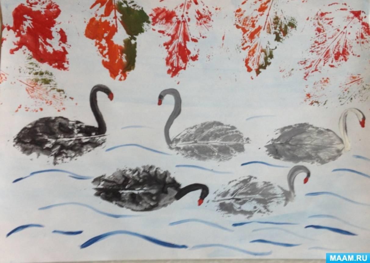 Конспект изо рисование лебедя