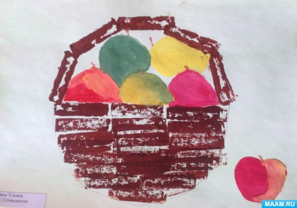 Конспект занятия по рисованию в технике печать штампом «Яблоки в корзине»