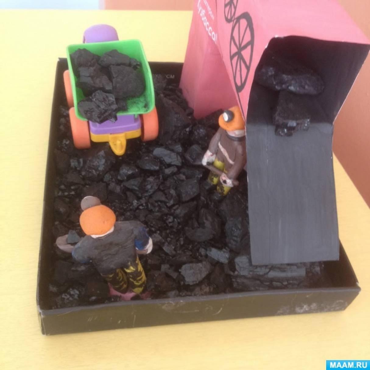 Поделки ко дню шахтера из пластилина 5