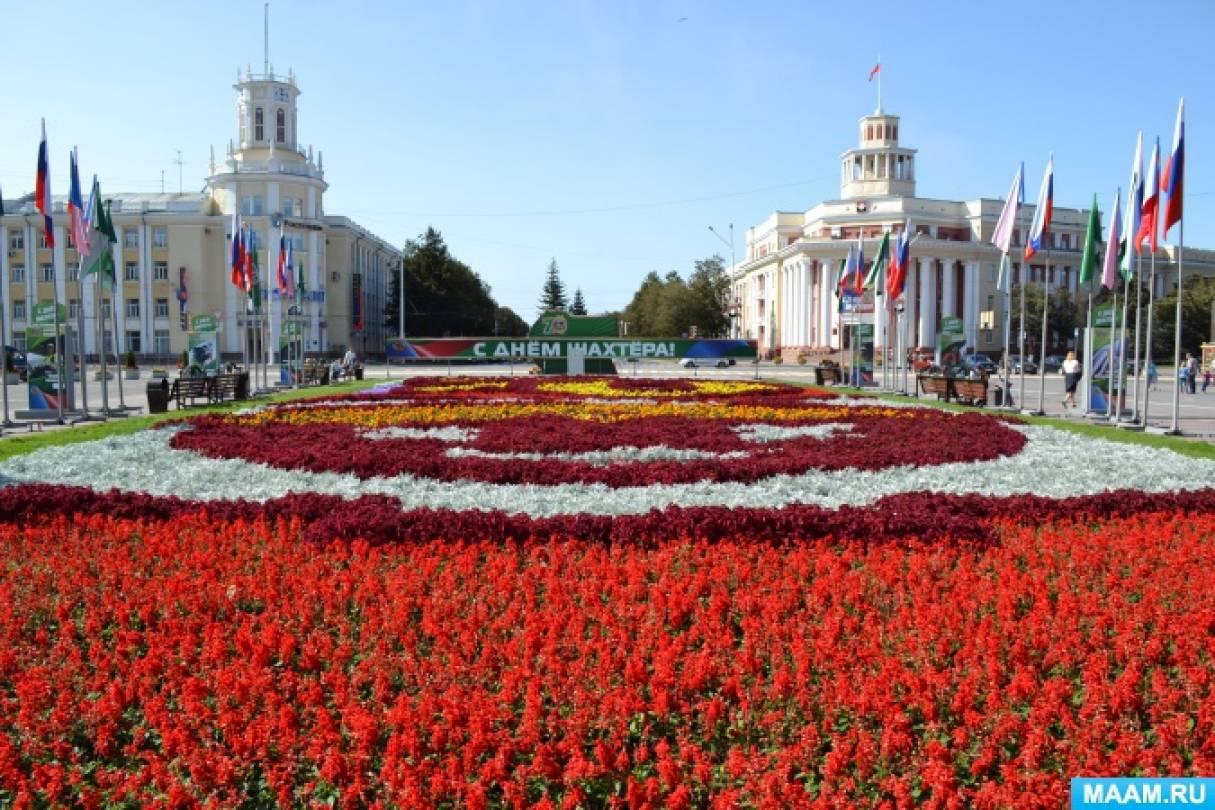 Оформление города Кемерово в День шахтера