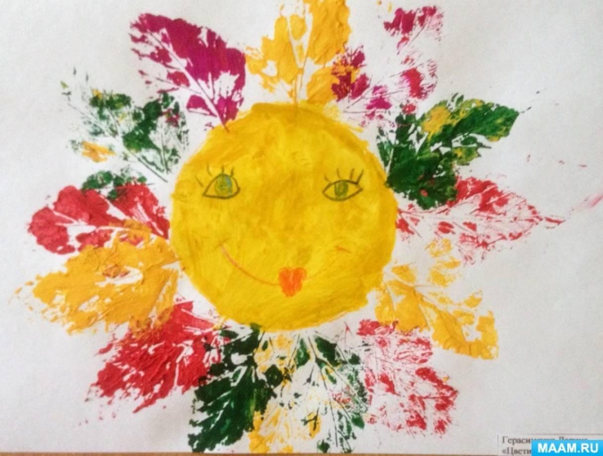 Конспект занятия по нетрадиционному рисованию «Солнышко»